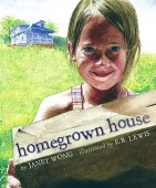 Homegrown-House-Wong-Janet-S-9780689847189